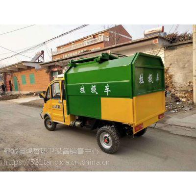 厂家直销新能源电动四轮挂桶垃圾车