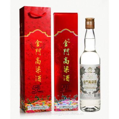 金门高粱酒白金龙58度500ML台湾原装进口清香白酒