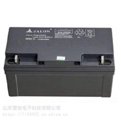捷隆JALON蓄电池12V65AH/NP65-12阀控式密封蓄电池