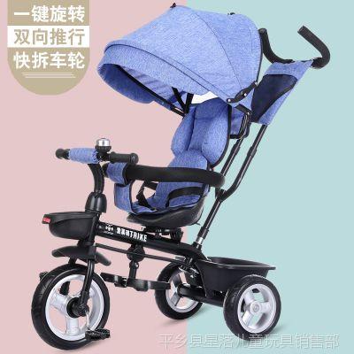 爱莱琪三轮车脚踏车宝宝自行车1-3-7岁儿童推车男女宝宝三轮车