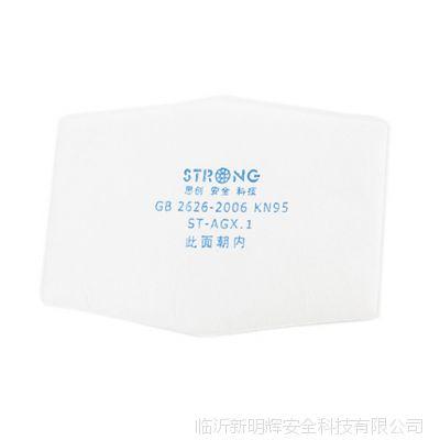 思创正品厂家发货ST-AG/AX专用滤芯防尘防雾霾透气防甲醛装修滤棉
