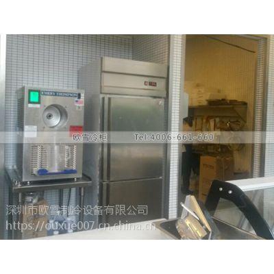 广州专业定做餐厅立式保温展示柜