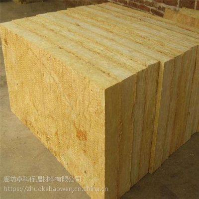 低密度填充岩棉板 高端品牌岩棉保温板