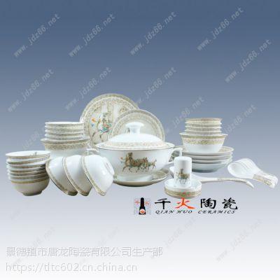 罗马仕高白瓷餐具定制批发零售