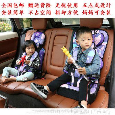 便携式简易车载0-3-4-12岁儿童安全座椅汽车用婴儿宝宝BB增高坐垫