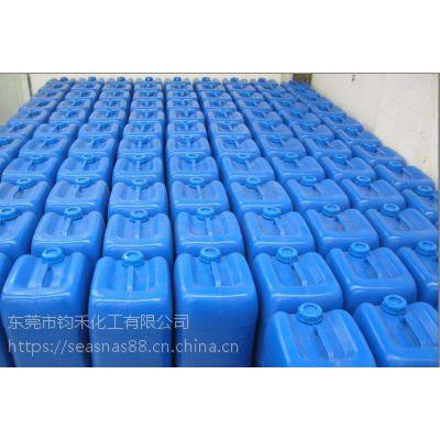 年度爆款东莞南城东城万江工业甲酸(蚁酸)85%近期大量现货