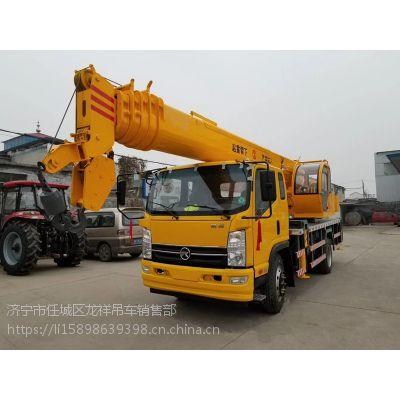 重汽16吨吊车12吨吊车厂家直销底价咨询