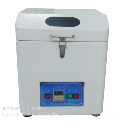 供应凯扬全自动锡膏搅拌机,SMT全自动锡膏搅拌机设备