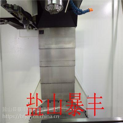 名扬精机VMC1060立式加工中心钢板防护罩