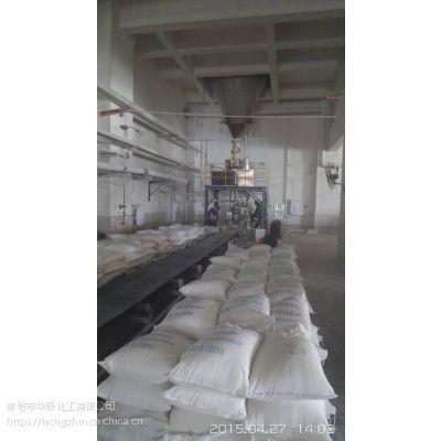 河北元明粉厂家|唐山三友元明粉价格|河北-唐山-三友