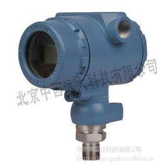 中西 数字式压力变送器 型号:MT14-SH2188 库号:M407260