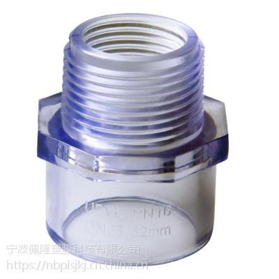 UPVC透明外丝直接,PVC-U透明外丝接头