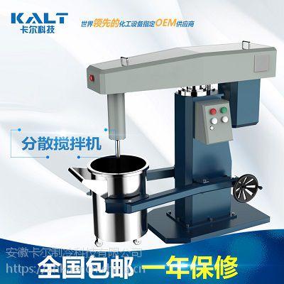 液压升降分散机-高粘度物料搅拌-新型分散机