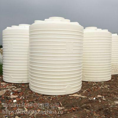 广东江门华社专业生产10吨pe水箱防紫外线防老化塑料水塔