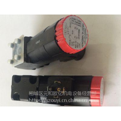 欧亿机电WE50-4R100R24/OH哈雷H+L电磁阀