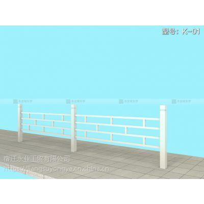 护栏 围栏K-01