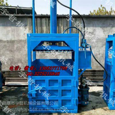 出售立式卧式液压打包机,各种规格,型号,厂家直销宇哲机械