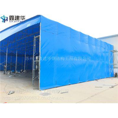 杭州市余杭区推拉雨篷户外遮雨遮阳蓬大型仓库雨篷 移动车棚(布)厂家定做