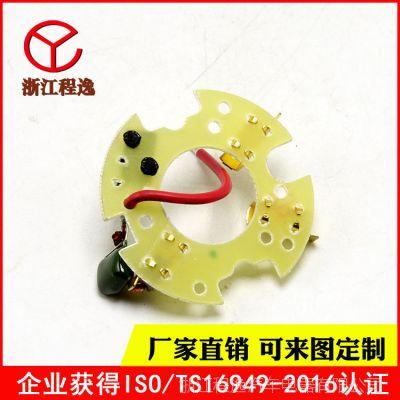 厂家直销 郑州日产刷架总成 汽车刷架总成 电动机刷架汽车配件