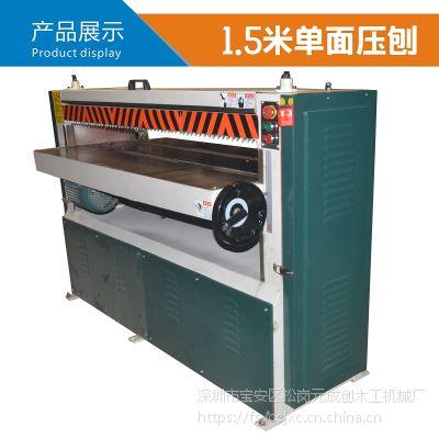 供应元成创木工机械1米5压刨 超宽压刨 单面重型压刨机 木工压刨定做厂家