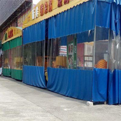 供应广东PVC2*3防雨布厚款阳光房植物棚透明篷布帐篷围布空调洗车房透明隔帘