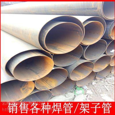云南昆明矩形管厂家价格规格哪里便宜方管批发