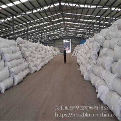介休市防火硅酸铝陶瓷纤维毯产品型号齐全厂家