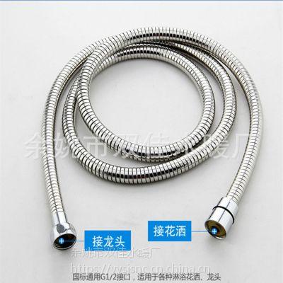 余姚厂家直销 SJ034防爆淋浴线万向加密淋浴管花洒软管150(电镀)