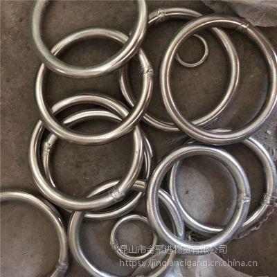 金聚进 厂家直销 圆环 304不锈钢圆环 大小圆圈 O型环 可定做