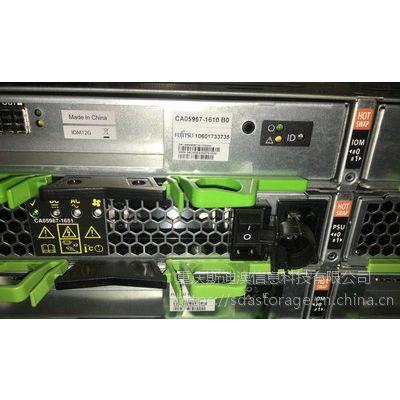Fujitsu CA05967-1651 38037691 AC PSU DX100S3电源