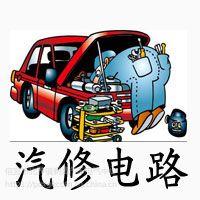 汽车加氟一般多少钱 信宜汽车空调不制冷的六种原因 汽车空调维修