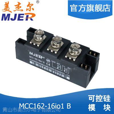 美杰尔 MCC162-16io1 B 晶闸管 可控硅功率模块 MCC162 全新