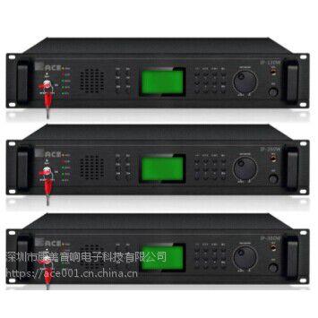 双向点播IP网络广播功放