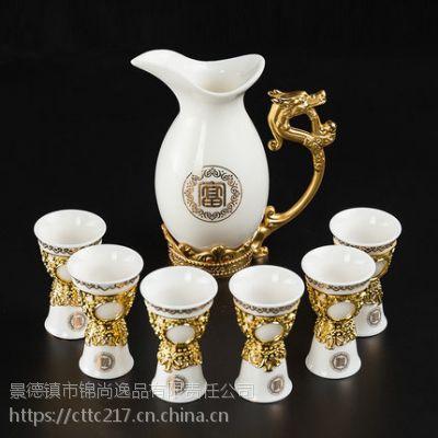 自动酒具使用方法自动酒具陶瓷酒瓶酒具三件套