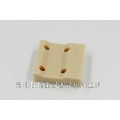耐磨尼龙块来图定做 含油尼龙滑块加工sdr