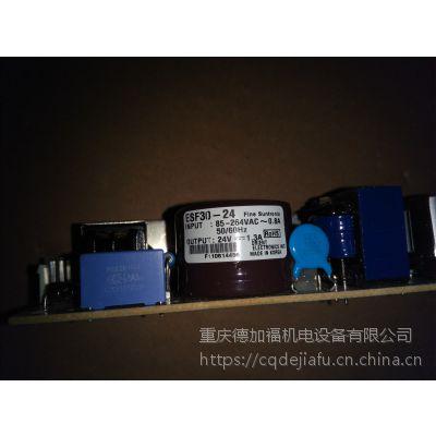 华仁电源 FINE SUNTRONIX ESF30-24现货 提供正式授权代理证书