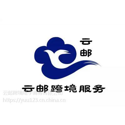 广州个人物品CC模式,***新税率出台