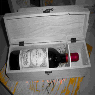法国进口红酒 佰棠供应