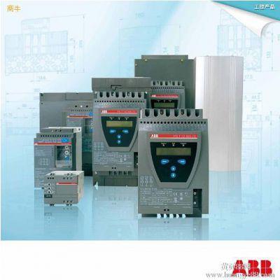 广东广州 ABB 授权 软启动器PSTB720,一级代理商