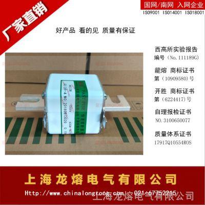 熔断器RSO-400 300A钢厂专用,纯银品质,上海龙熔出厂