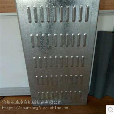 顺昌通厂家直销 围挡板设备 镀锌声屏障设备 角驰压瓦机