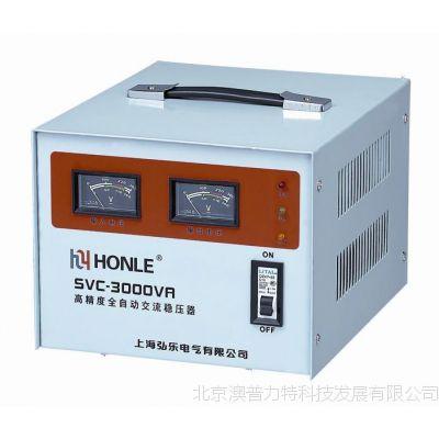 空调电压不稳用弘乐  正品SVC-3KVA单相稳压器  弘乐质量好