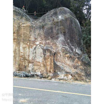 岩质边坡防护网