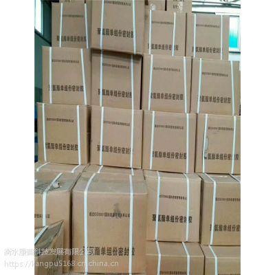 单组份聚氨酯密封胶价格优惠