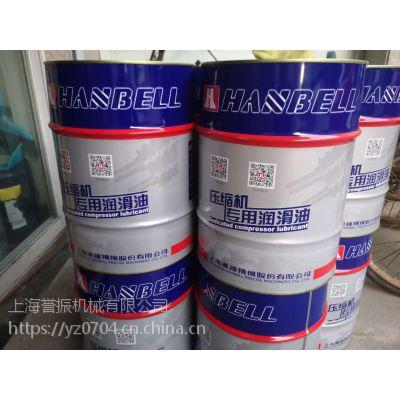 汉钟制冷润滑油HBR-A01、B02\、B03、B04