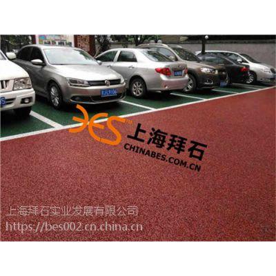 上海铺设彩色透水沥青、上海透水沥青混凝土做法拜石提供