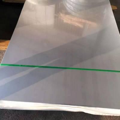 重庆太钢SUS304不锈钢板拉丝镜面磨砂激光切割加工