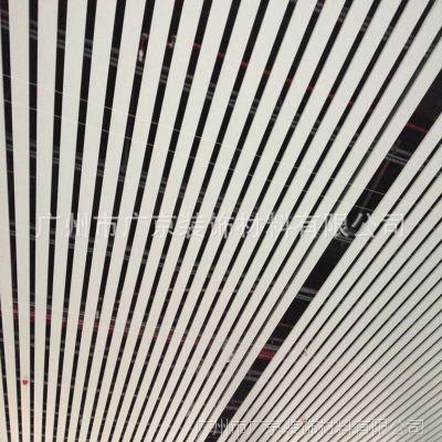 厂家直销C型铝条扣板 机场走廊条扣板天花吊顶 高边防风铝条扣板