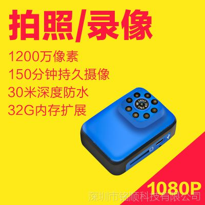 R3 HD超高清1080P迷你运动摄像机wifi版 防水数码小相机