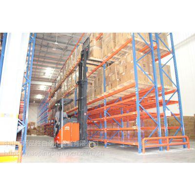 重型仓储货架厂重型仓库货架选择好品胜实力定制